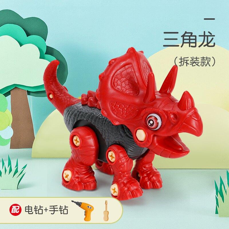恐龍蛋孵化玩具 恐龍玩具恐龍蛋孵化蛋霸王龍兒童仿真動物三角龍電動禮物模型會走『XY14981』