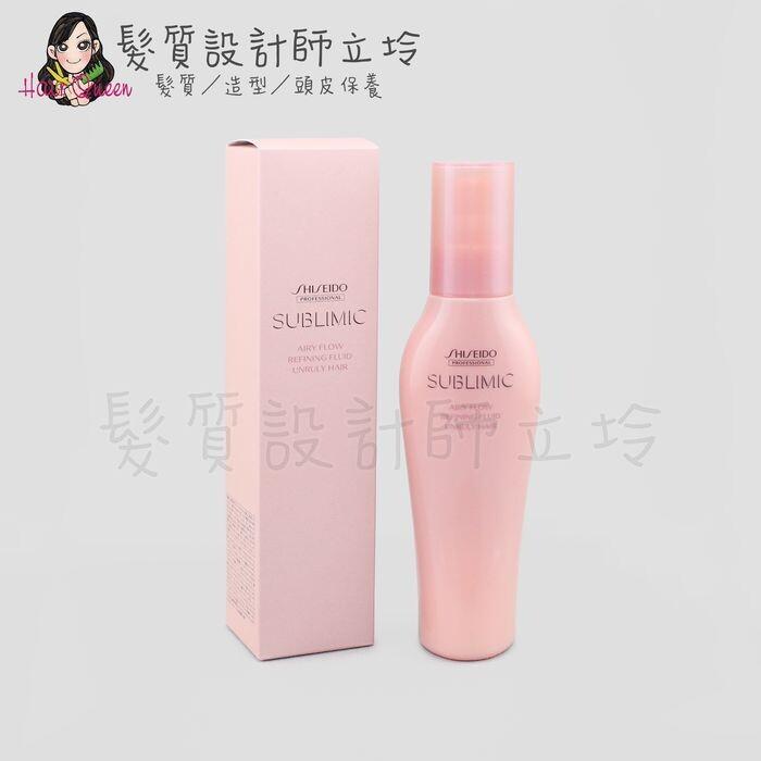 立坽免沖洗護髮法徠麗公司貨 shiseido資生堂 芯之麗 輕縈保濕亮澤乳125ml