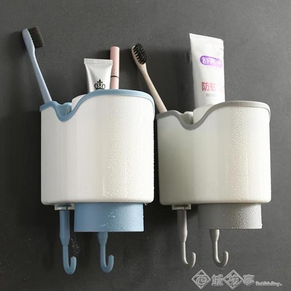 牙刷置物架牙刷架刷牙杯套裝牙刷盒壁掛式衛生間刷牙杯掛墻式漱口 璐璐