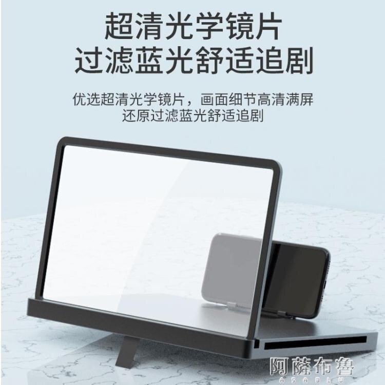 手機放大器 手機屏幕放大器高清大屏超清藍光懶人支架視頻投影護眼追電視劇神器