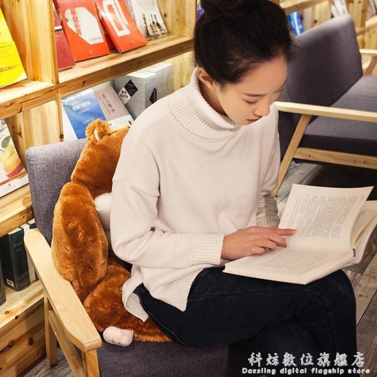 倉鼠坐墊靠墊一體學生屁股墊椅子墊子辦公室加厚椅墊女榻榻米冬季  【居家家】