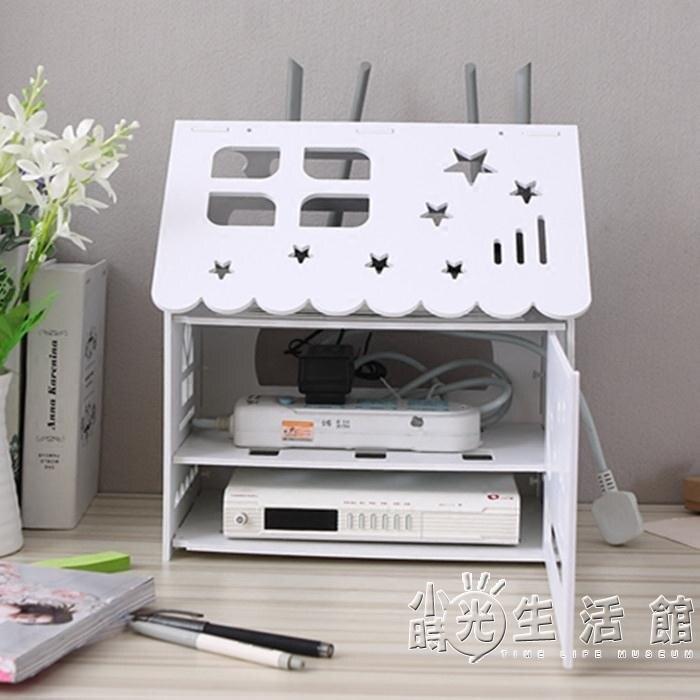 路由器機頂盒收納盒插板插座盒電源線整理線盒客廳無線wifi收納盒 小时光生活館