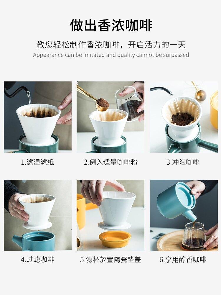 手沖咖啡壺過濾器陶瓷家用架滴漏式斗沖茶咖啡過濾杯用具器具套裝