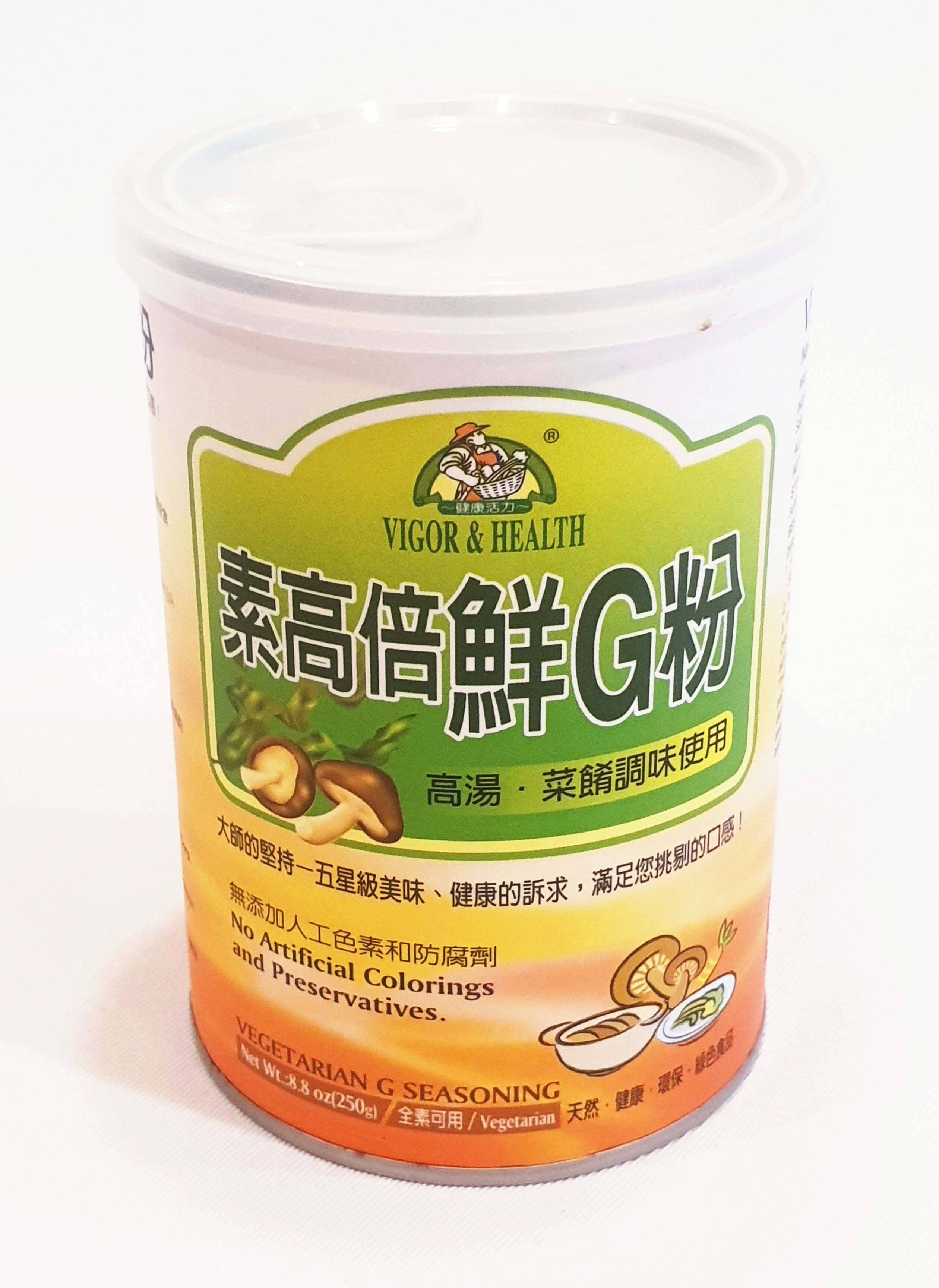 有機廚坊 素高倍鮮G粉 250公克/罐 全素調理味素 (產地台灣)