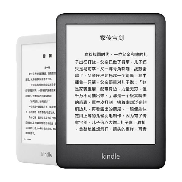 【免運+3期零利率】全新 附配件組 越獄版 Amazon Kindle 青春版 亞馬遜電子書閱讀器 6英寸 4GB