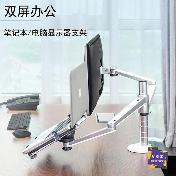 顯示器支架 增高架 電腦顯示器液晶屏幕支架筆記本架子雙屏辦公桌