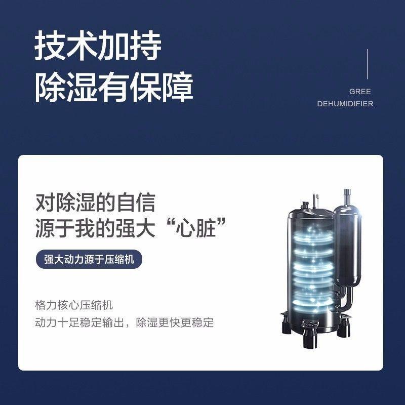 除濕機 格力除濕機家用靜音小型抽濕臥室空氣吸濕除濕器室內干燥機DH12EN