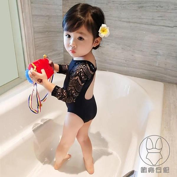 兒童連身泳衣女童小公主性感游泳衣露背嬰幼兒兒童泳裝【貼身日記】