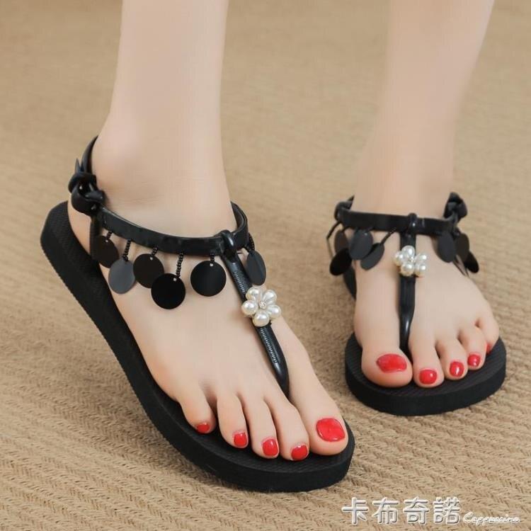 涼鞋女夏新款百搭chic鞋子平底韓版網紅仙女風波西米亞沙灘鞋