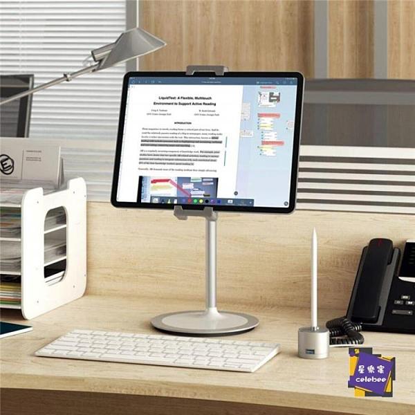 顯示器支架 增高架 平板支架便攜電腦顯示器15.6寸可升降式ipad pro12.9桌面pad夾M6架子