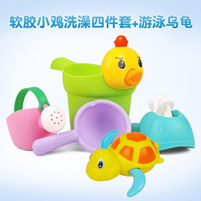 兒童洗澡玩具戲水男孩女孩游泳烏龜小黃鴨寶寶嬰兒灑水壺套裝沙灘