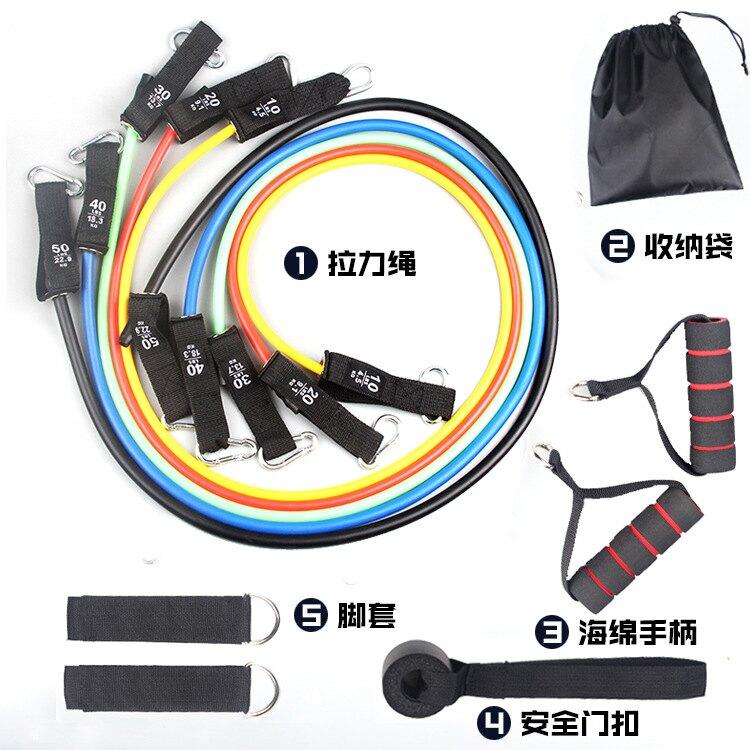 11件套織帶頭TPE拉力器拉力帶拉力繩 一字拉力