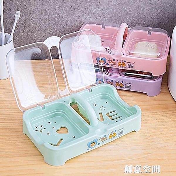 帶蓋雙格創意洗衣皂盒瀝水肥皂盒香皂盒大號便攜多層有蓋雙層旅行 創意新品