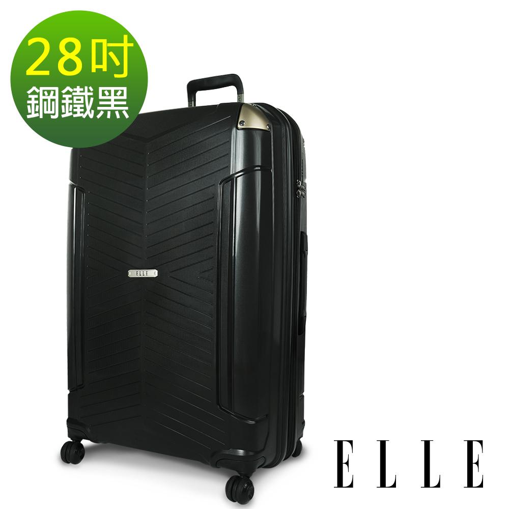 ELLE Time Traveler系列-28吋特級極輕防刮PP材質行李箱-鋼鐵黑 EL31232