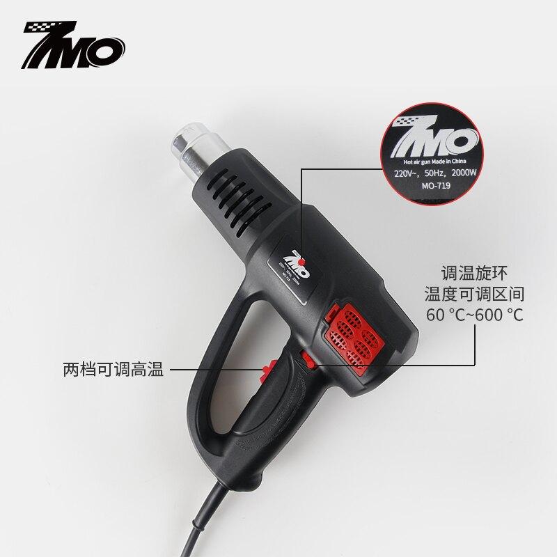 玻璃膠槍 汽車貼膜工具烤槍熱風槍烤膜KTM改色膜太陽膜專用玻璃膜烤槍小型『XY15197』