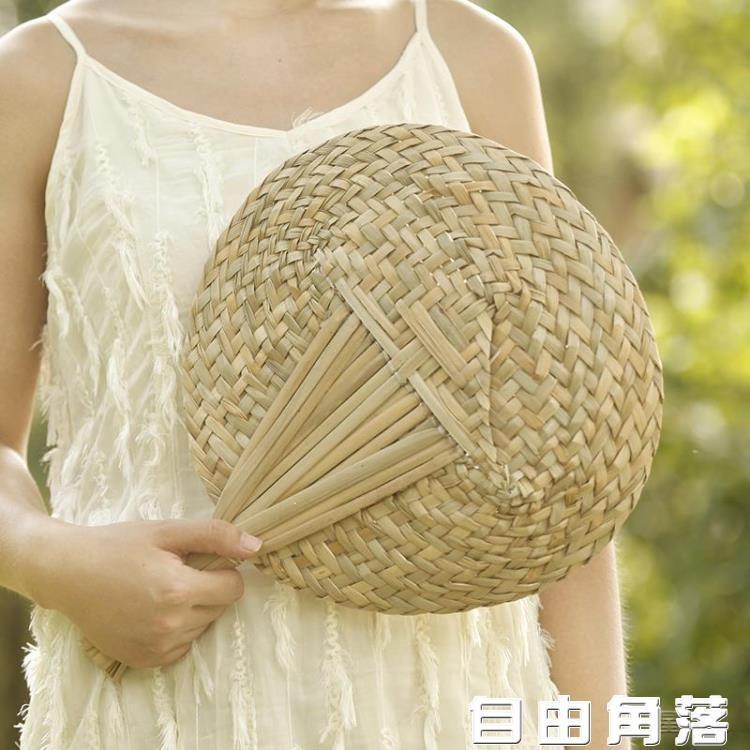 扇子 天然蒲草編織蒲扇草編扇子手搖扇夏季納涼大蒲扇