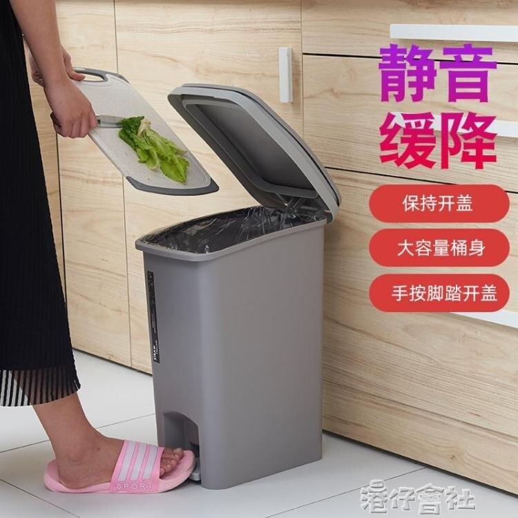 大號手按腳踏垃圾桶廚房客廳辦公室家用長方形緩降腳踩垃圾筒帶蓋 城市玩家