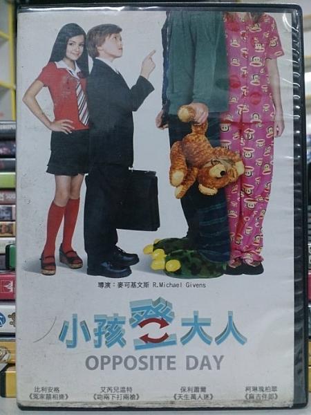 挖寶二手片-E07-042-正版DVD-電影【小孩登大人】-比利安格 艾芮兒溫特(直購價)