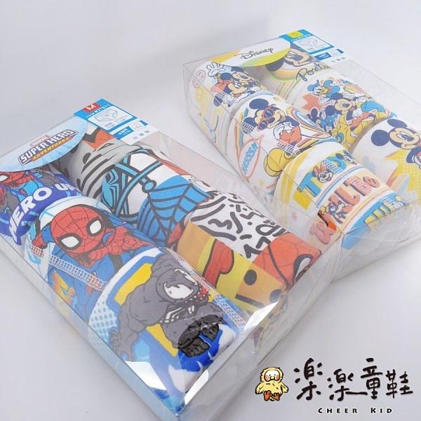【樂樂童鞋】台灣製男童三角內褲(六件組) P050 - 兒童內褲 台灣製內褲 MIT內褲 男童內褲