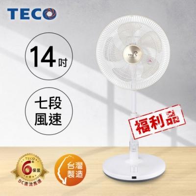 TECO東元 14吋 7段速微電腦遙控DC直流電風扇 XA1473BRD 福利品