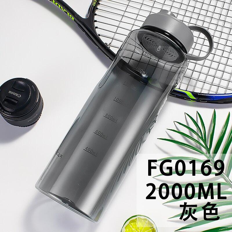 運動水杯 塑料杯大容量水杯男太空杯戶外運動水壺2000ML便攜水瓶茶杯子 【CM1066】