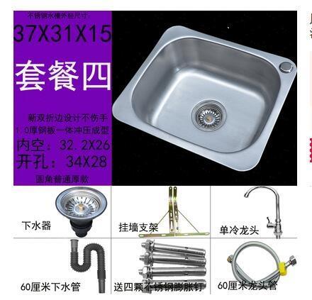 廚房304不銹鋼水槽單槽帶支撐架子大小洗菜盆洗碗池洗手盆水池