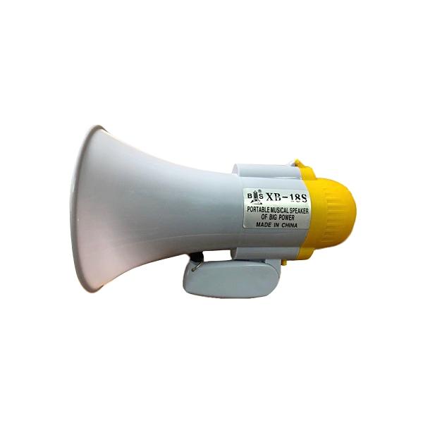 擴音喇叭 大聲公 H298 可錄式擴音喇叭XB-18S【文具e指通】 量販團購