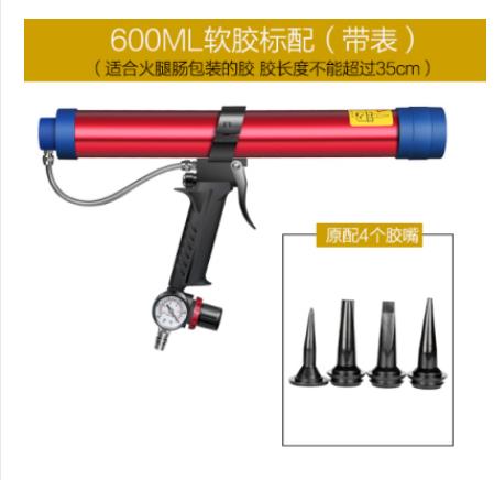 氣動攻絲機310ML硬膠400/600ML軟膠 帶錶可調速氣動玻璃膠槍 打膠槍 硅膠槍DF- 維多原創 免運