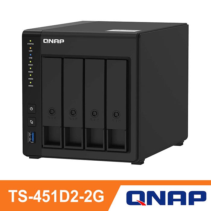 【QNAP 威聯通】TS-451D2-2G 4Bay NAS 網路儲存伺服器