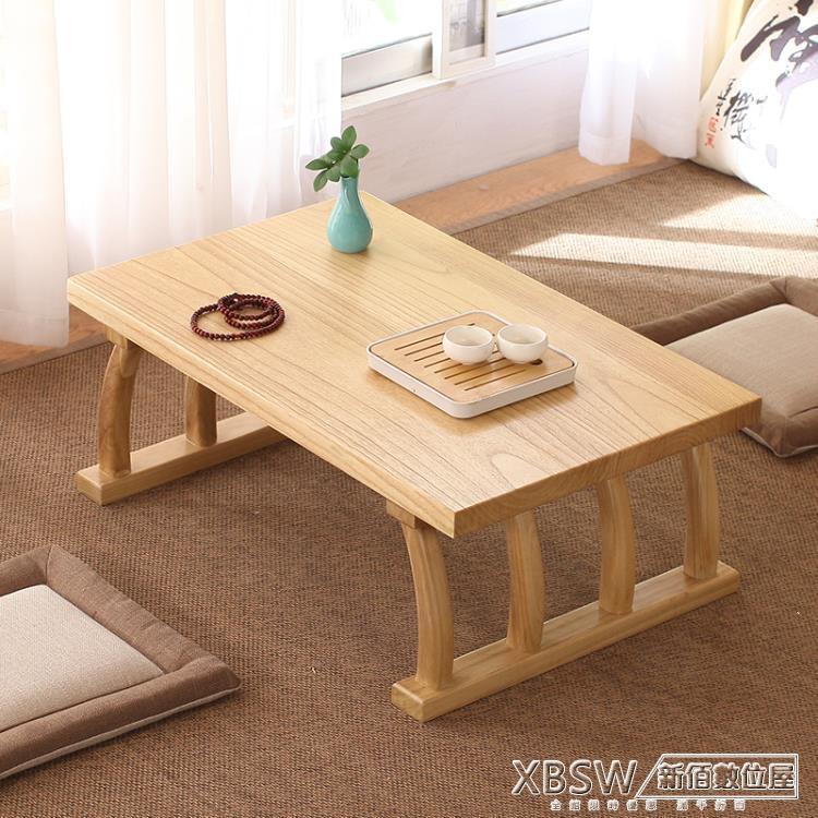 茶桌實木飄窗小茶几日式榻榻米桌子小矮桌陽台家用炕桌書桌