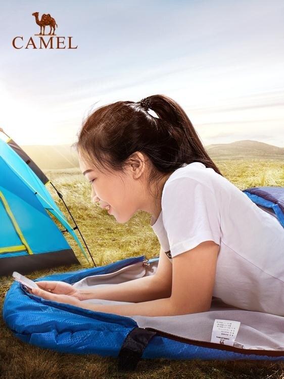 戶外睡袋大人旅行便攜式酒店隔臟睡袋加厚可拼接午休睡袋  城市玩家