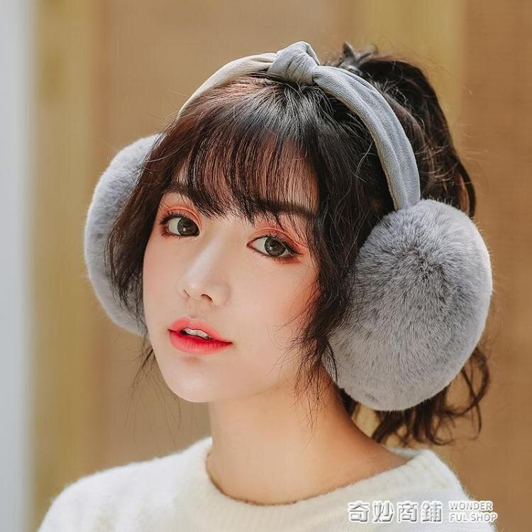 耳罩保暖女冬天耳套毛絨韓版加厚百搭潮耳捂可愛學生護耳少女耳包  城市玩家