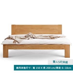 源氏木語奧斯陸橡木附插座原木色雙人5尺150x200 高舖床架 Y28B01
