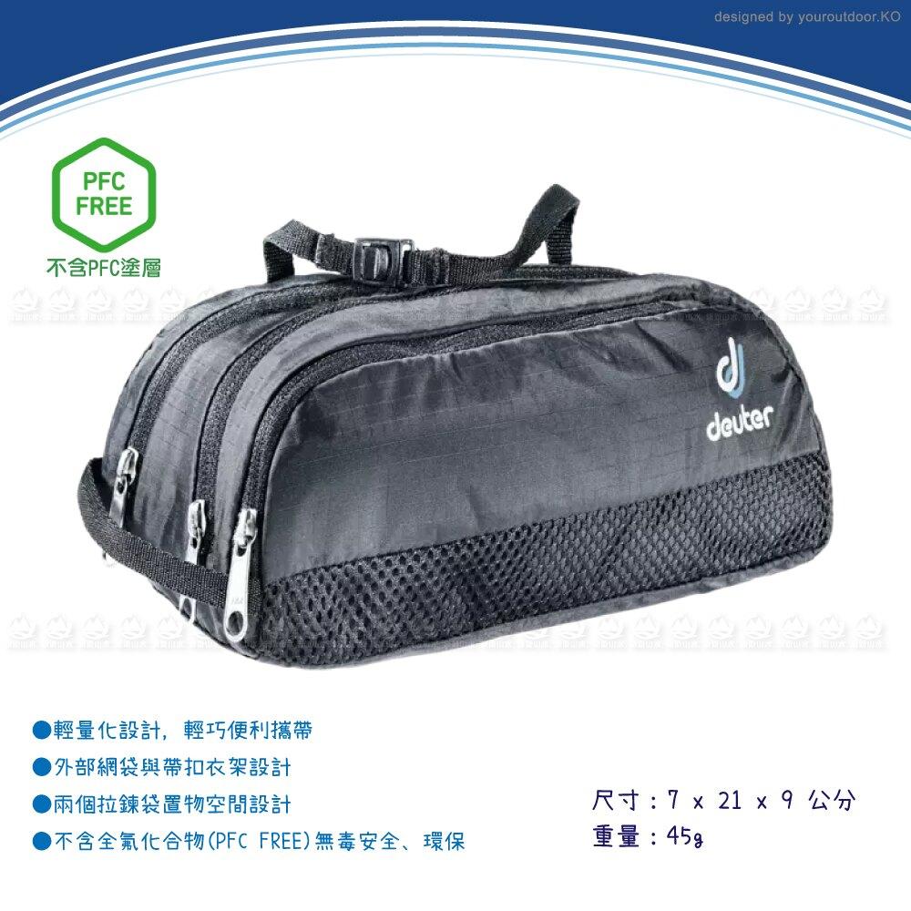 【Deuter 德國 WASH BAG TOUR II 旅行盥洗包 1L《黑》】3900620/隨身盥洗包/化妝包/旅遊收納