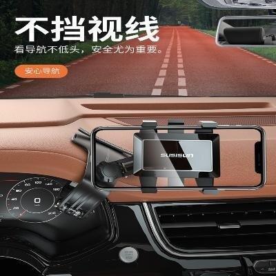 手機車載支架儀表台汽車導航支撐架多功能車上直視車內通用後視鏡  城市玩家
