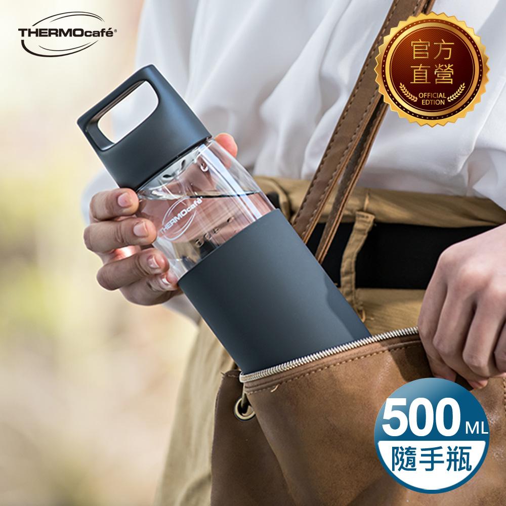 【THERMOcafe凱菲】隨手瓶500ml(TCTH-500-GY)灰色