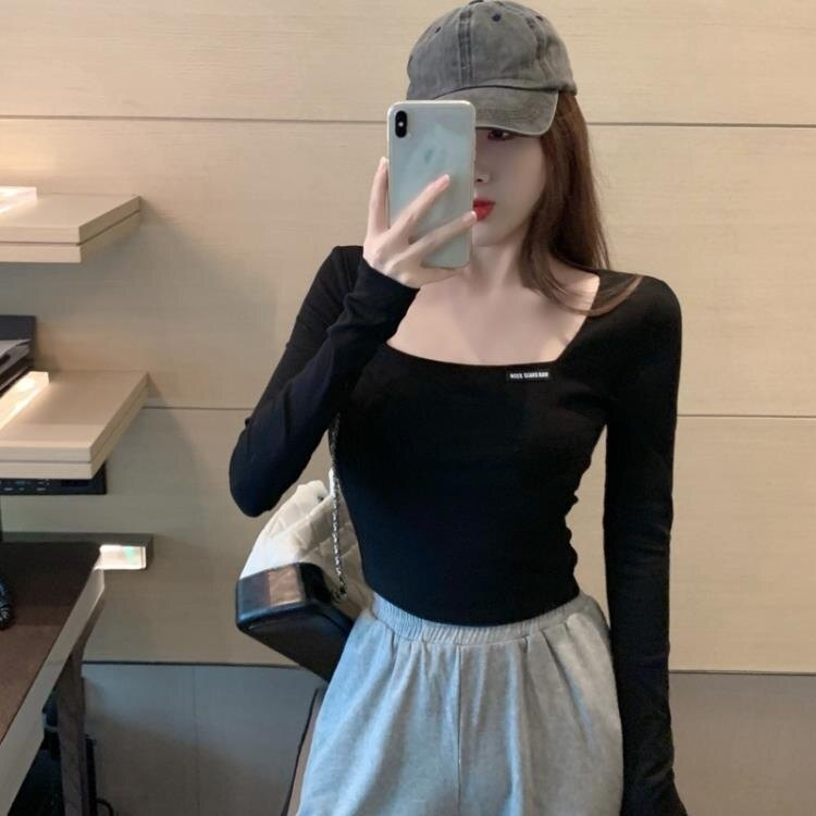 修身T恤 春夏2021新款方領白色T恤女修身打底衫短款內搭網紅上衣辣妹穿搭 果果輕時尚