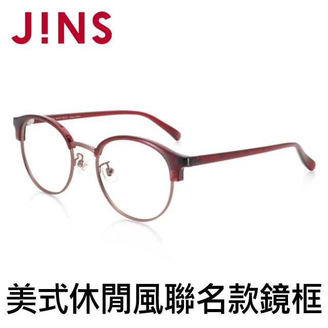 【JINS】 美國潮流Freak's store聯名款眼鏡(ALMF19S321)酒紅