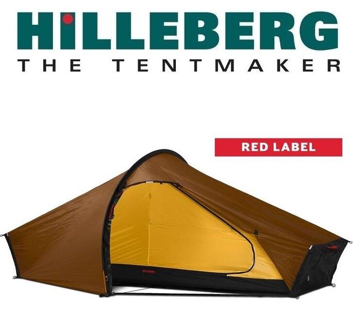 Hilleberg 登山帳篷/四季帳/雪地帳 紅標 Akto 艾卡托 超輕一人帳篷/單人帳 沙棕013813