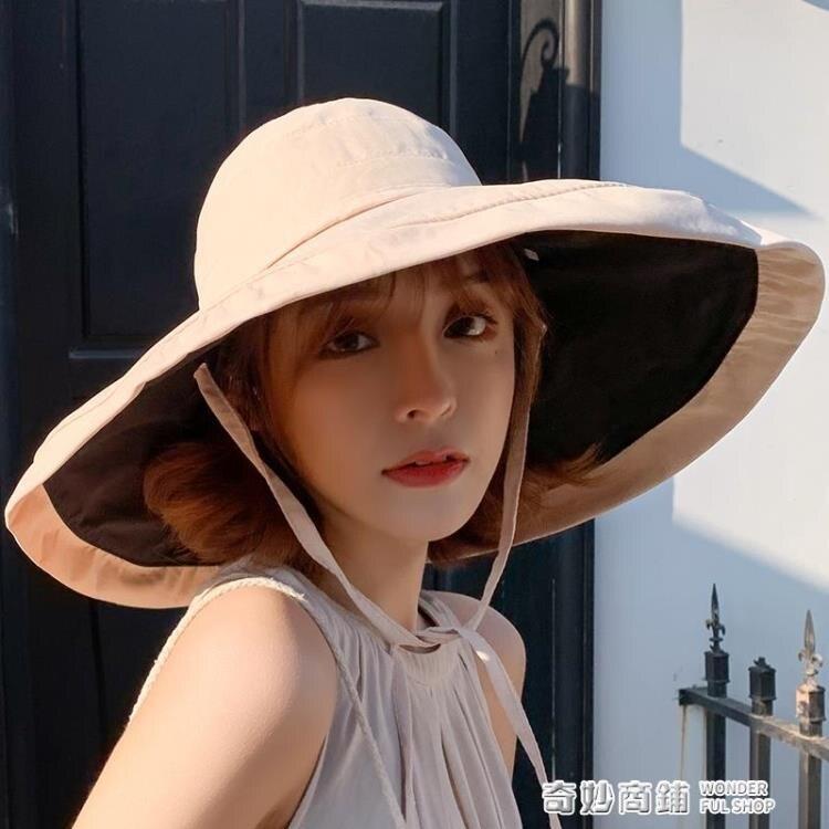 夏季超大帽檐遮陽帽漁夫帽子女大沿帽防曬太陽帽遮臉防紫外線全臉  城市玩家