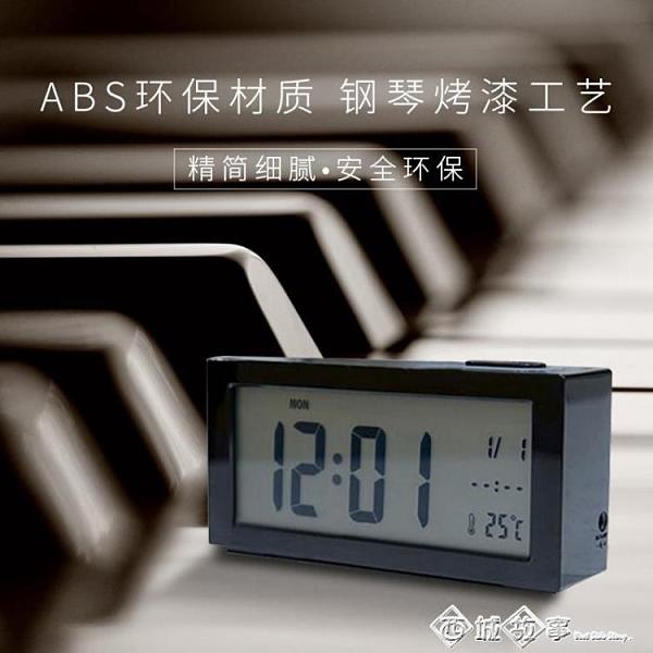 鬧鐘 電子鬧鐘數字學生用床頭臥室表靜音夜光溫度多功能智能可愛簡約 璐璐