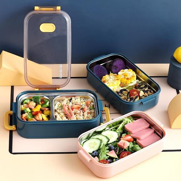保溫飯盒 304不銹鋼保溫飯盒上班族學生雙層分格便當盒午餐盒可微波爐加熱【快速出貨八折搶購】