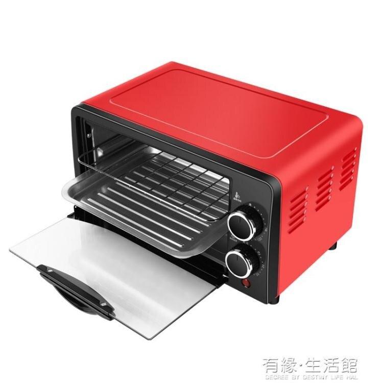 【快速出貨】烤箱小沃熊電烤箱12升家用烘焙小烤箱迷你全自動蛋糕披薩小型烤爐 凯斯盾數位3C 交換禮物 送禮