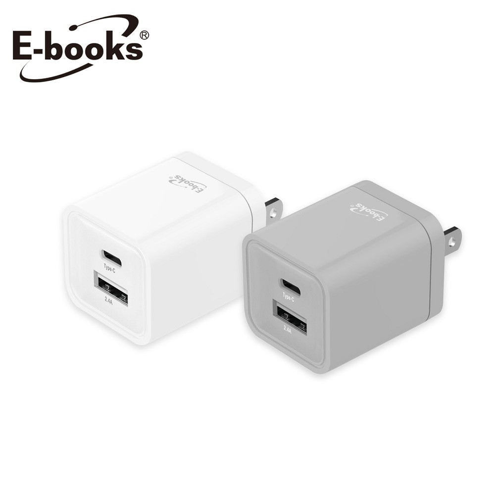 E-books B59 智能 12W Type C+USB 雙孔快速充電器