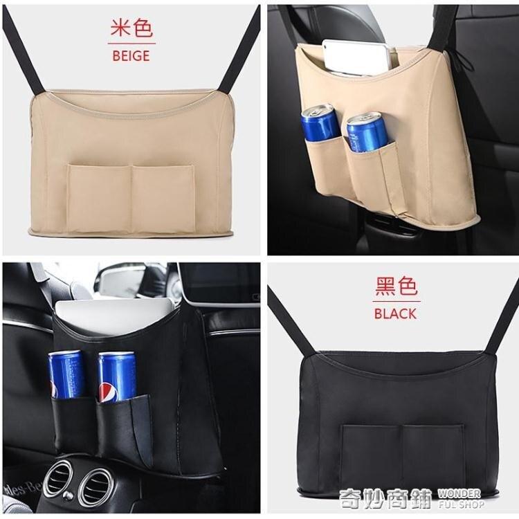 汽車座椅間儲物網兜車載車用置物袋椅背掛袋車內用品多功能收納袋  城市玩家