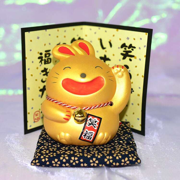 金運幸福笑笑兔 日本製 陶製吉祥物 緣起物 10cm