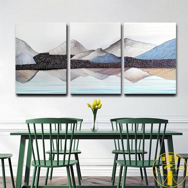1副 裝飾畫抽象客廳沙發背景墻餐廳臥室單聯掛畫壁畫【雲木雜貨】