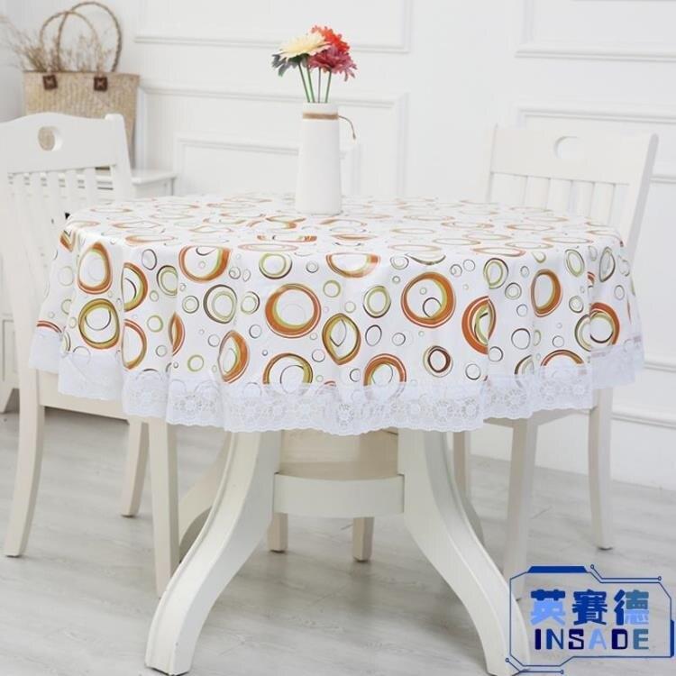圓桌布大圓形餐桌布圓臺布PVC桌布防水防油 城市玩家