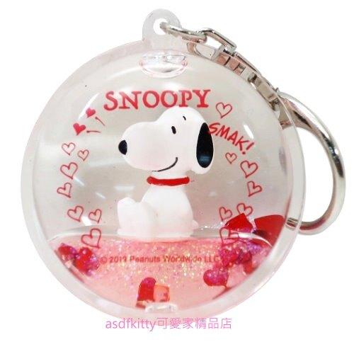 asdfkitty*SNOOPY史努比愛心流水圓球鑰匙圈/吊飾/掛飾-日本正版商品