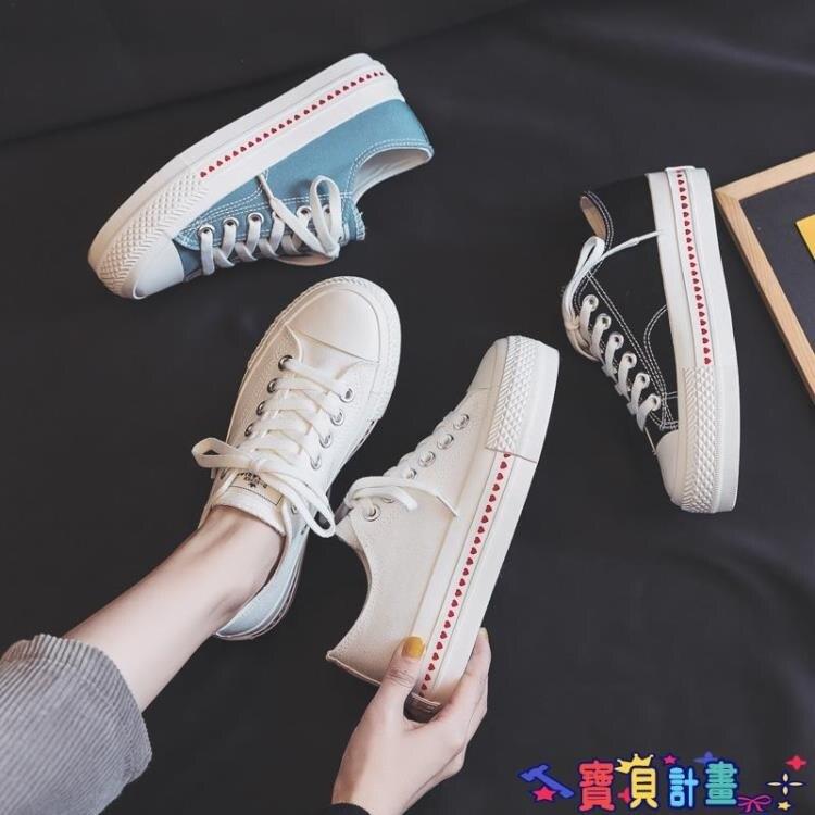 厚底鞋 厚底帆布鞋女鞋2021年新款春季春秋百搭休閒板鞋鬆糕布鞋